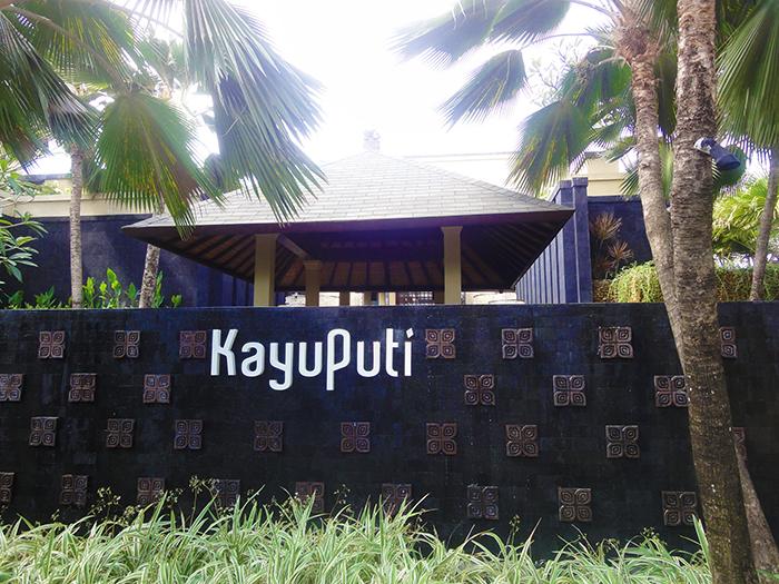 Kayuputi カユプティ セントレジスバリリゾート