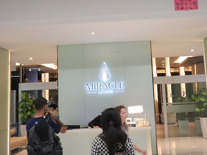 タイ・バンコクのスワンナプーム国際空港に新しく出来た ミラクルラウンジ