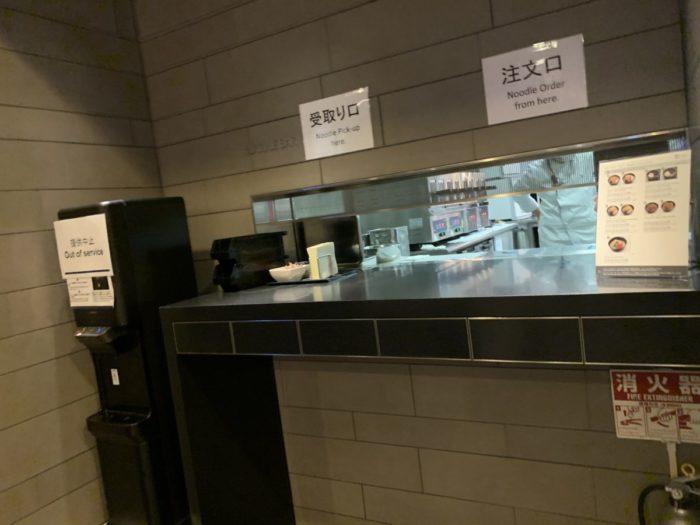 ロナウイルス対策中のANA羽田国際空港ラウンジ