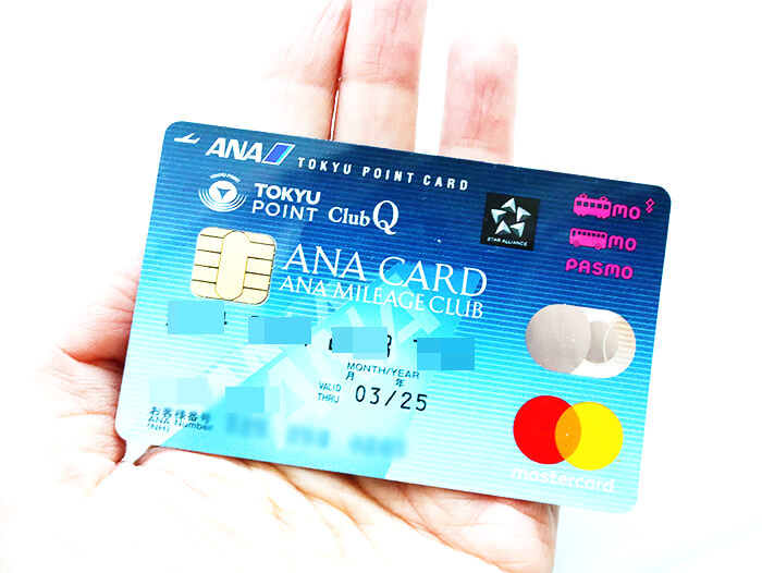ANA TOKYU POINT ClubQ PASMO マスターカード(TOKYU×ANAカード)