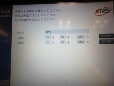 DSC00610.JPG