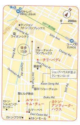 chilli-padi-map.jpg