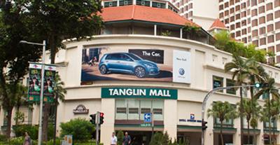 tanglin-mall.jpg